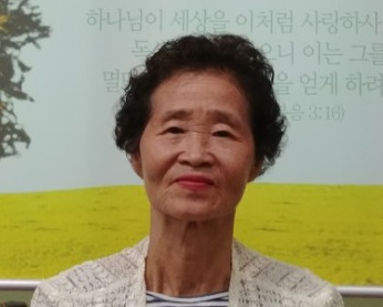최영애 성도.jpg